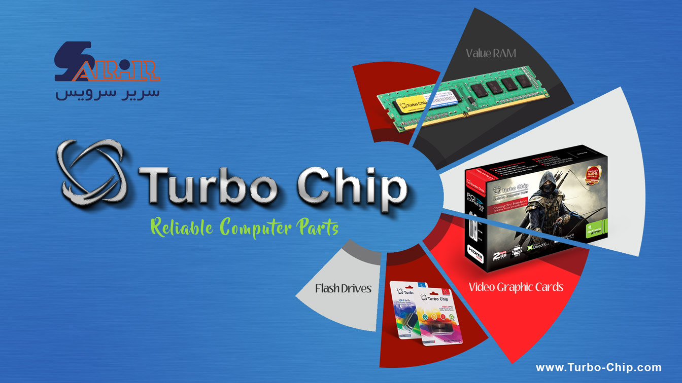 محصولات-turbo-chip